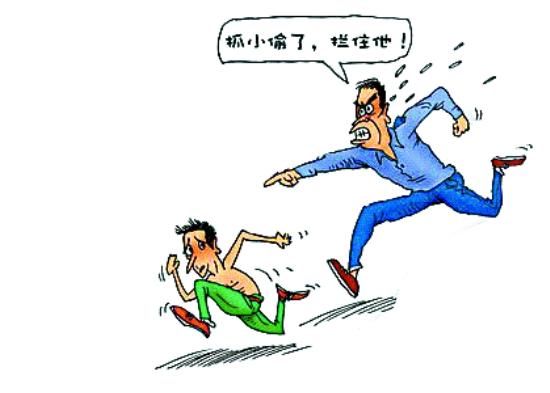 动漫 卡通 漫画 设计 矢量 矢量图 素材 头像 550_393