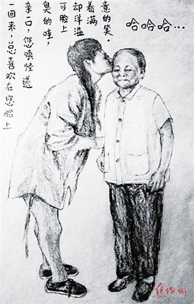女孩手绘追忆离世外婆