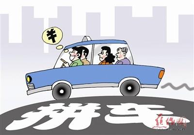 动漫 卡通 漫画 设计 矢量 矢量图 素材 头像 400_277