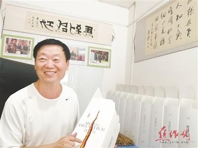 """倩女失魂之大师捉妖:我市""""文化草根""""创业故事之十二"""
