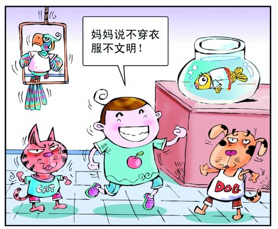儿童节主题原创漫画