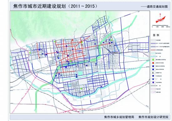 焦作市区道路地图