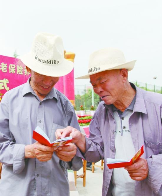 贵州省水城木果镇连山村规划设计图展示