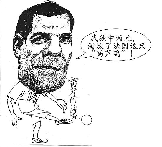 动漫 简笔画 卡通 漫画 手绘 头像 线稿 550_501