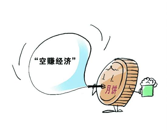 移动手机用户:发送短信 jzsjb 到 10658300 即可订阅《焦作手机报》,3元/月。不收GPRS流量费。 登录 焦作网(t.sina.com.cn/jzwww) 焦作手机报(t.sina.com.cn/jzsjb) 官方微博参与互动