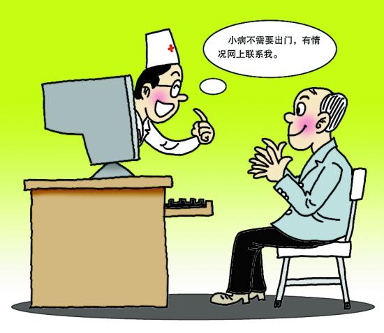 本报记者 付凯明 石媛媛 俗话说得好,家有一老,如有一宝。在日前发布的《中国老龄事业发展报告(2013)》显示,2012年我国老年人口数量达1.94亿,预计2013年将达到2.02亿。从这个数据可以看出,我国已经步入老龄化社会。然而,随着人口结构老龄化日益严重,老年人慢性病比例也不断攀升。 据了解,老年病、慢性病等在医疗服务中所占比重的快速上升,使得个人健康管理正被越来越多的人接受和重视。如今,随着信息技术的快速发展,个人健康信息采集已经能够融合于家庭和工作岗位,并在重视信息收集、统计的基础上,更加强化信