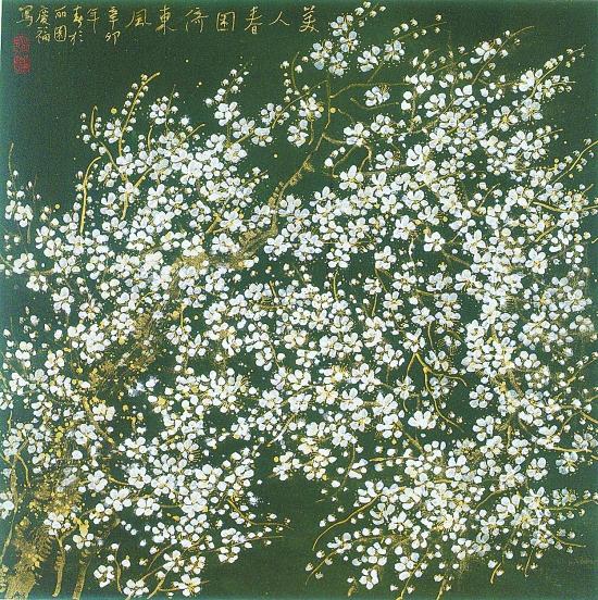 白衣飞霜 在靛蓝的背景下,一树梅花灿然开放,如雪花瓣瓣,如繁星点点。一时间觉得清香弥漫,清音辽远,仿佛天上人间。 这是我看到书画家侯庆福所画的一帧梅花后所获得的直接印象。在冬天的夜晚,这些梅花晶莹如玉,在我的眼前静静地开放,并缓缓释放出一种力量。 侯先生的梅花不比一般的写意梅花。市面上,那些写意的梅花过多注重了干的粗壮,干的粗糙,干的虬曲,干的沧桑。并且,或花或蕾全是信手点染。如此,画面生动自然,生机盎然,加上黑的树干,红的花朵,一纸热烈,燃烧如火。这样的画好不好?真好。但好得又有点过于传统,过于大众,过