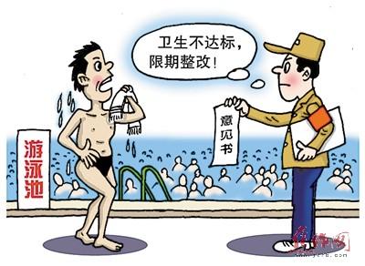 动漫 卡通 漫画 设计 矢量 矢量图 素材 头像 400_292