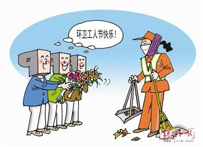 """环卫工人节:我市网友为""""城市美容师""""点赞"""