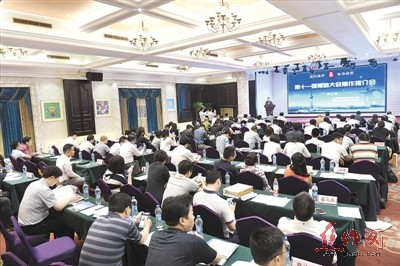 第十一届豫商大会焦作推介会(杭州)举行