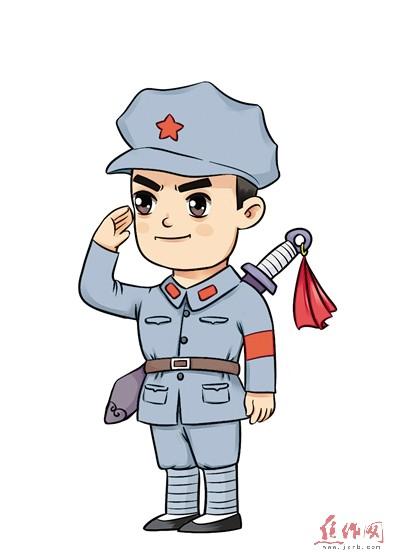敬礼小红军(漫画)