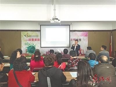 图为焦作女性讲堂家庭教育公益讲座现场.