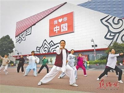 WWW_HHSS_COM_图片新闻 _焦作日报数字报_焦作网www.jzrb.com